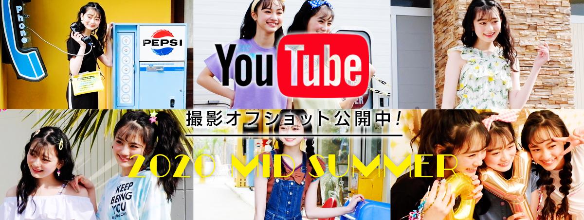 YouTube 撮影オフショット公開中!