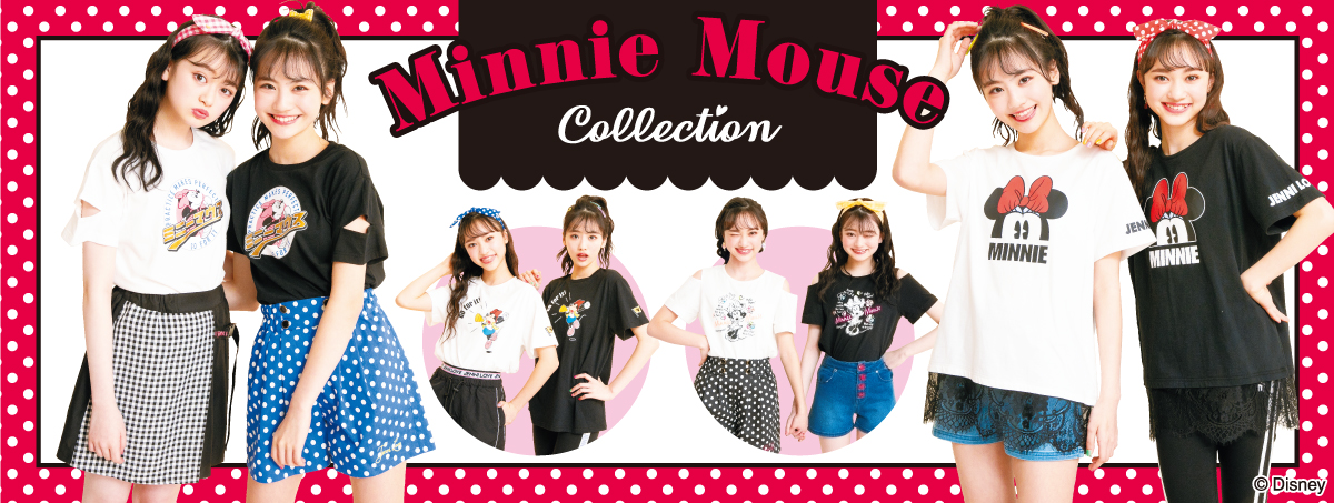 Minnie Mouse collection♡
