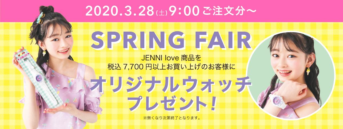 3/28(土)~SPRING FAIRを開催