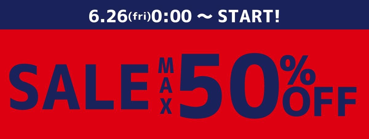 6/26(金)0:00~スタート♪ セールMax50%OFF☆