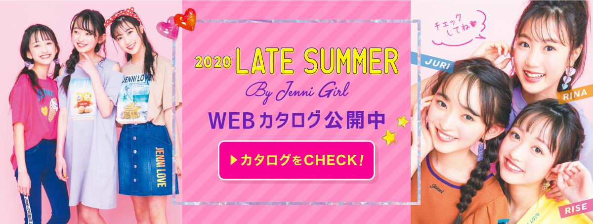 【 WEBカタログ公開中】 JENNI GIRLがWEBカタログに登場!!